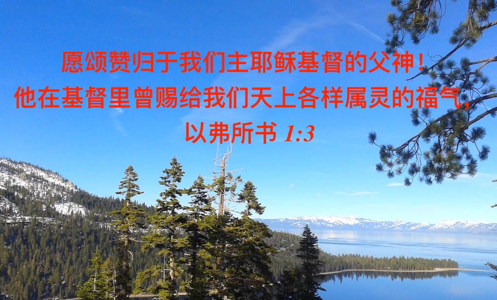 Image result for 上帝不只给我们眼,祂也给我们腿,给我们灵。